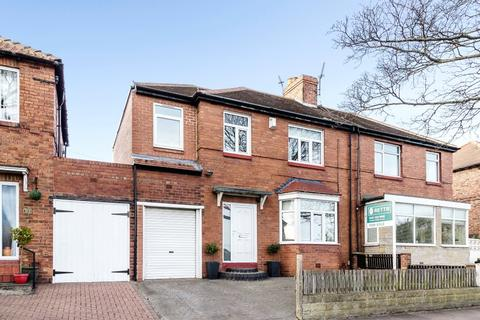 4 bedroom semi-detached house for sale - Coast Road, High Heaton, Newcastle Upon Tyne, Tyne & Wear
