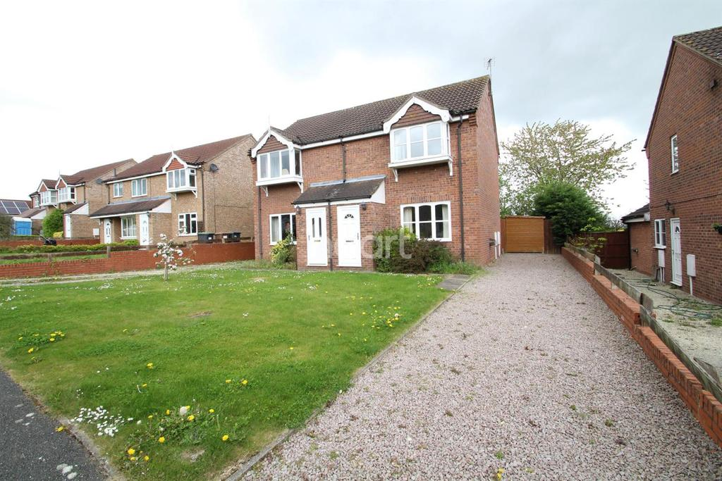 2 Bedrooms Semi Detached House for sale in Shardloes, Branston