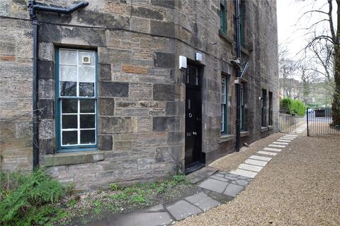 5 bedroom apartment for sale - Main Door, Peel Street, Partickhill, Glasgow