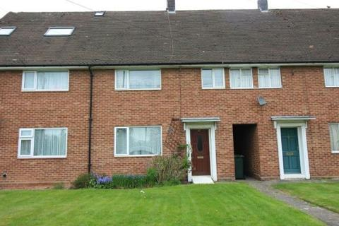 3 bedroom terraced house for sale - Charter Avenue, Canley, Coventry
