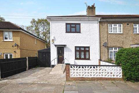 3 bedroom end of terrace house for sale - Downderry Road Bromley BR1