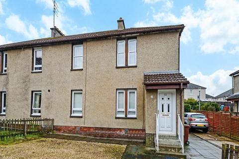 2 bedroom apartment for sale - Hillview Avenue, Kilsyth