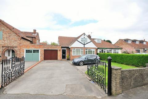 3 bedroom semi-detached bungalow for sale - Hopgrove Lane North, York