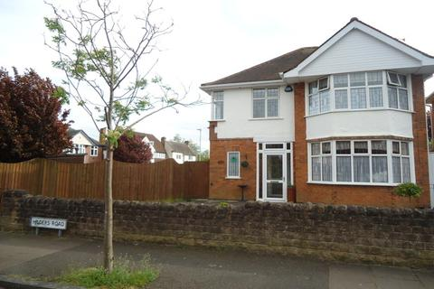 4 bedroom detached house for sale - Hilders Road, Leicester, LE3