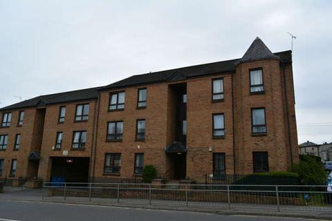2 bedroom flat for sale - Flat 4, 138 Busby Road, Clarkston, Glasgow, G76 8BG
