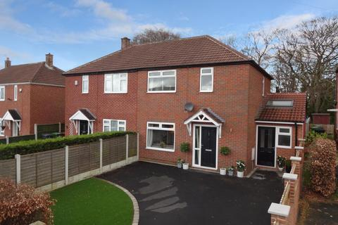 2 bedroom semi-detached house for sale - Tinshill View, Cookridge