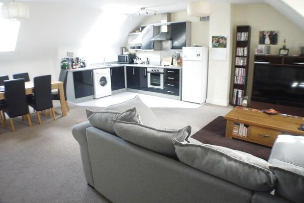 2 Bedrooms Flat for sale in The Print Works, Market Harborough, LE16