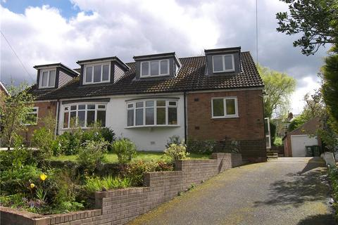 4 bedroom semi-detached house for sale - Green View, Scarcroft, Leeds, West Yorkshire