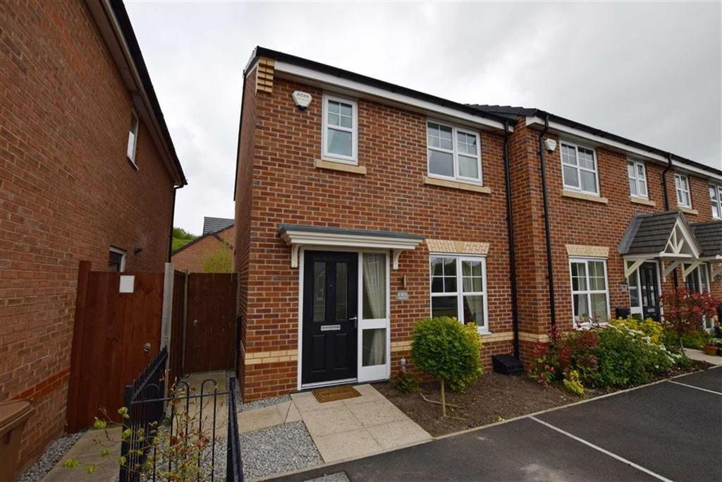 3 Bedrooms End Of Terrace House for sale in Roseway Avenue, Cadishead, Manchester
