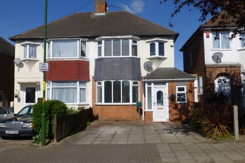 3 bedroom semi-detached house for sale - Derron Avenue, Birmingham