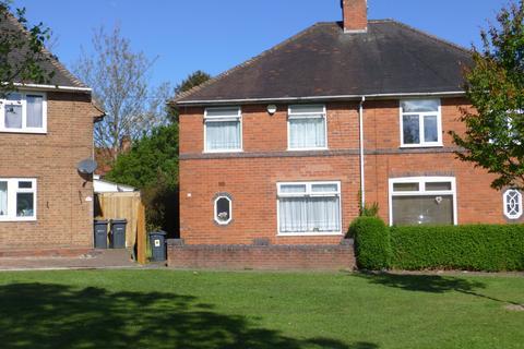 3 bedroom semi-detached house for sale - Redstone Farm Road, Birmingham