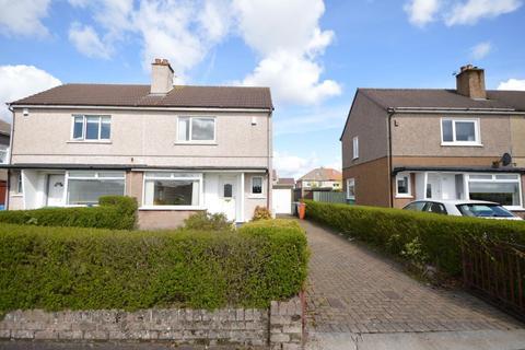 2 bedroom semi-detached house for sale - 43 Park Road, Bishopbriggs, Glasgow, G64 2NP