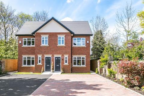 3 bedroom semi-detached house for sale - Gidlow Gardens, Off Gidlow Lane, Wigan, WN6 7PF
