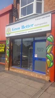 Shop to rent - Coventry Road, Yardley