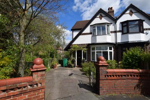3 bedroom semi-detached house to rent - Mayville Drive, Didsbury