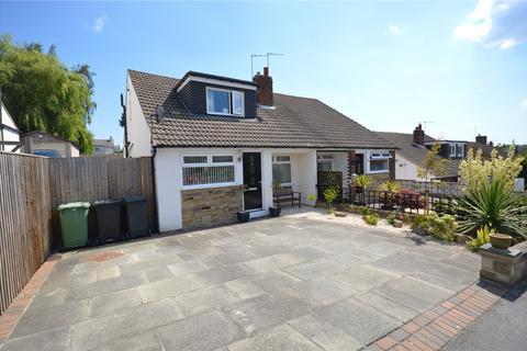 3 bedroom semi-detached house for sale - Victoria Close, Horsforth, Leeds, West Yorkshire