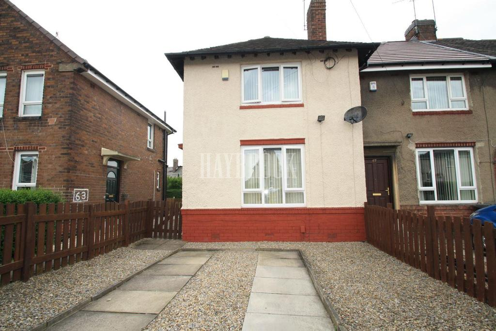 2 Bedrooms End Of Terrace House for sale in Galsworthy Road, Southey, Sheffield