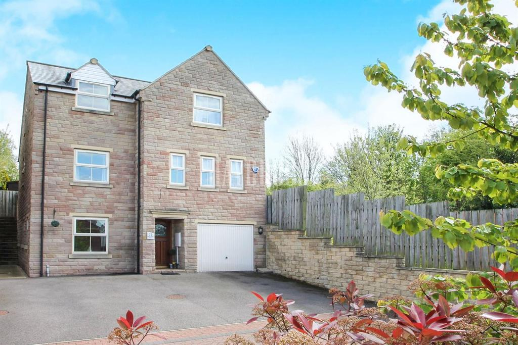 5 Bedrooms Detached House for sale in Moss House Court, Mosborough