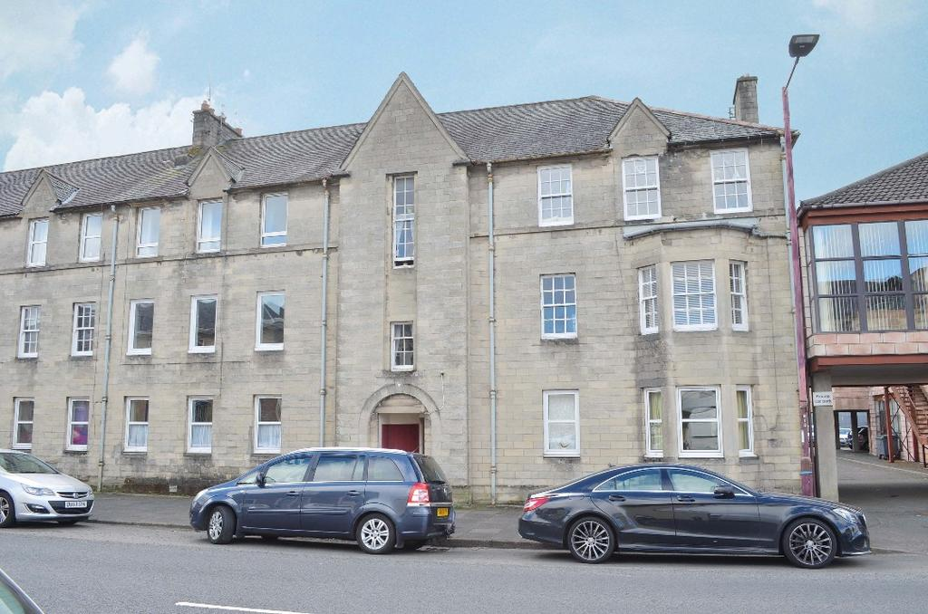 2 Bedrooms Flat for sale in West King Street, Helensburgh, Argyll Bute, G84 8EB