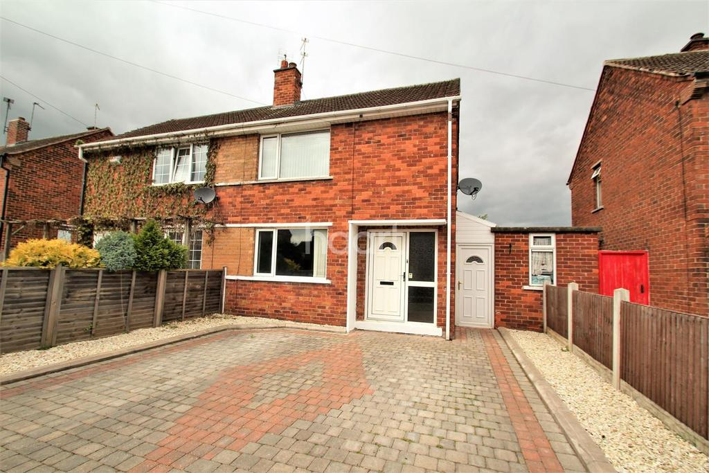 2 Bedrooms Semi Detached House for sale in Laburnum Drive, Armthorpe