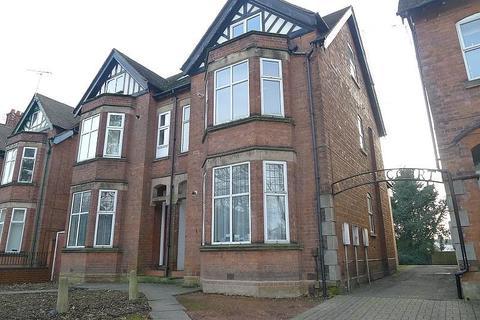 1 bedroom flat to rent - Irvine Court, Wolverhampton
