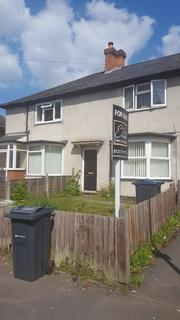 2 bedroom terraced house for sale - 41 The Ring, Yardley
