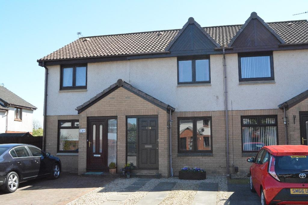 2 Bedrooms Terraced House for sale in Bulloch Crescent, Denny, Falkirk, FK6 5AW