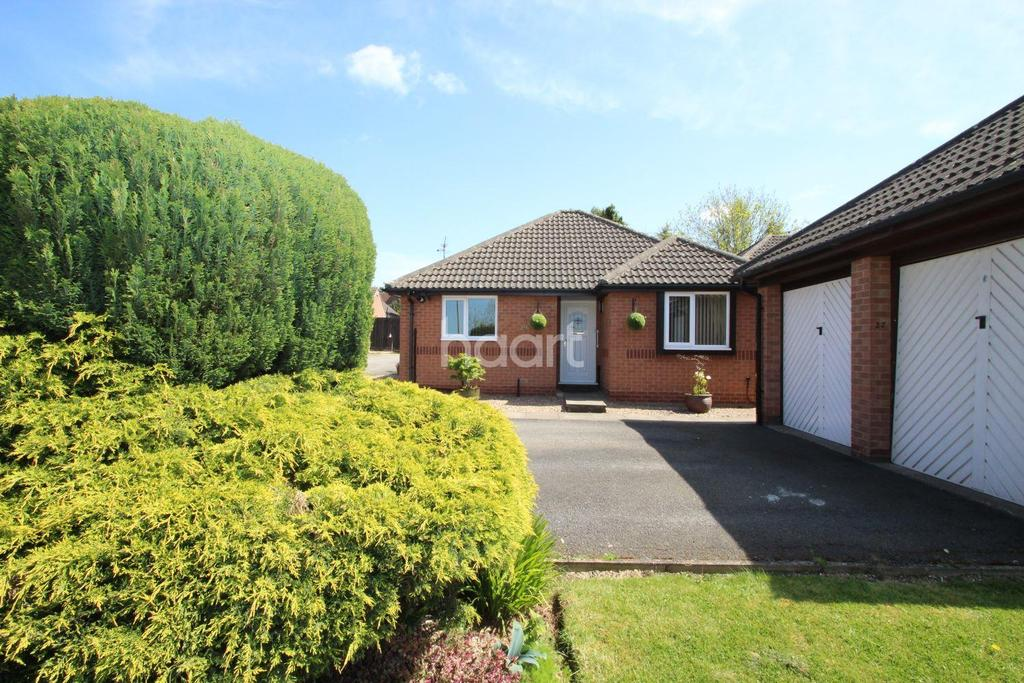 2 Bedrooms Detached House for sale in Highgrove Crescent, Aylestone, Leicester