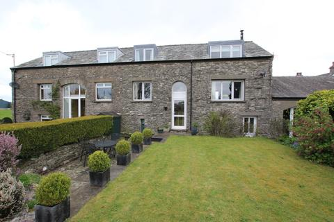 3 bedroom property for sale - 2 Limefield Cottages, Farleton