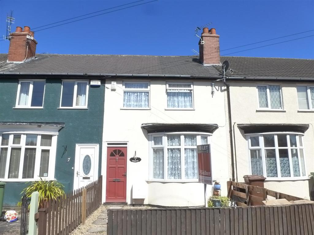 2 Bedrooms Terraced House for sale in Kathleen Grove, Cleethorpes