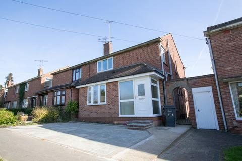 3 bedroom semi-detached house to rent - Kennet Way, Chelmsford