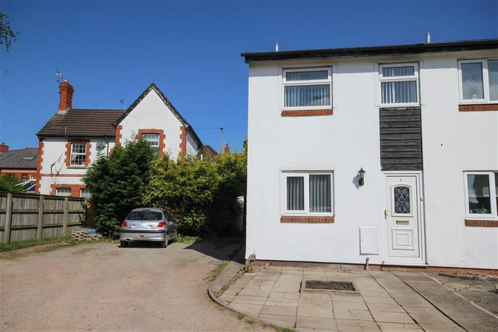 2 Bedrooms End Of Terrace House for sale in Owens Court, Cardiff