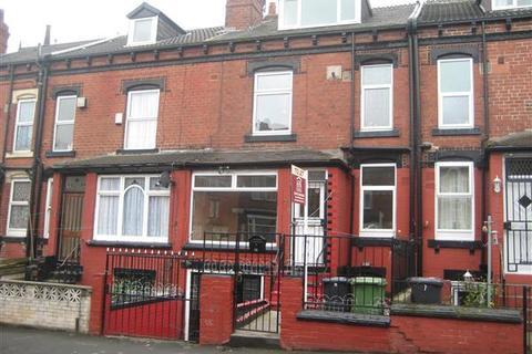 2 bedroom terraced house for sale - Berkeley Terrace, Leeds