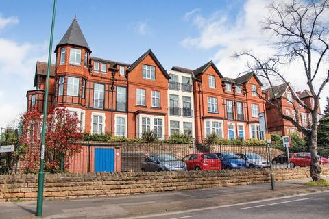 2 bedroom apartment for sale - The Ridge, Foxhall Road, Forest Fields