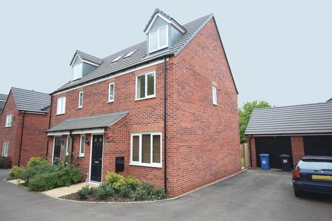 4 bedroom semi-detached house to rent - MERTON DRIVE, DERBY
