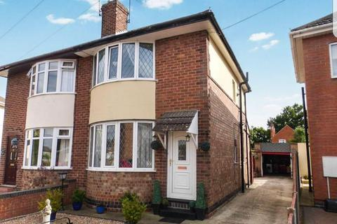 2 bedroom semi-detached house to rent - 16 Quorn Drive, Lincoln