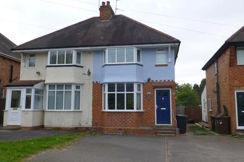 2 bedroom semi-detached house for sale - Wagon Lane, Solihull