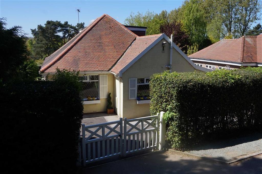 3 Bedrooms Detached Bungalow for sale in Sands Lane, Elloughton, Elloughton, HU15