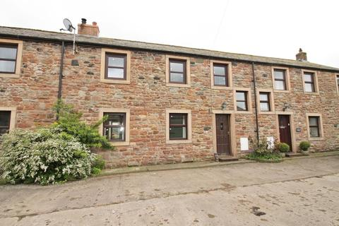 4 bedroom property for sale - Stoneywath Cottages, Cotehill, Carlisle