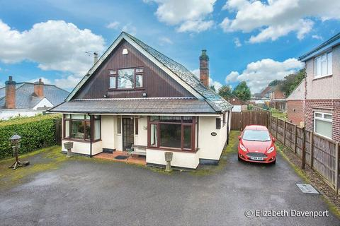 4 bedroom detached house for sale - Tile Hill Lane, Coventry