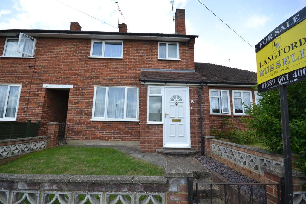 2 Bedrooms End Of Terrace House for sale in Whippendell Way Orpington BR5