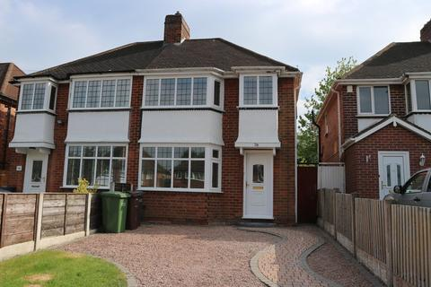 3 bedroom semi-detached house to rent - Redlands Road, Solihull