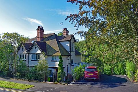 4 bedroom semi-detached house for sale - Groveley Lane, Cofton Hackett