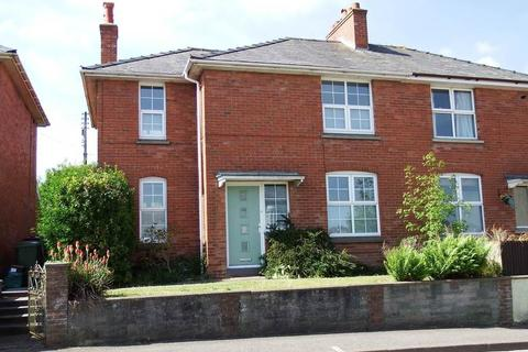 3 bedroom semi-detached house for sale - Newport, Barnstaple