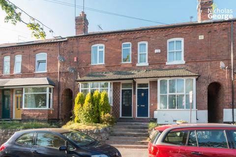 3 bedroom house to rent - Vicarage Road, Harborne, B17 0SP
