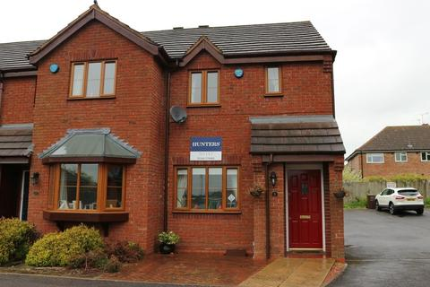 2 bedroom end of terrace house to rent - Enderby Close, Bentley Heath