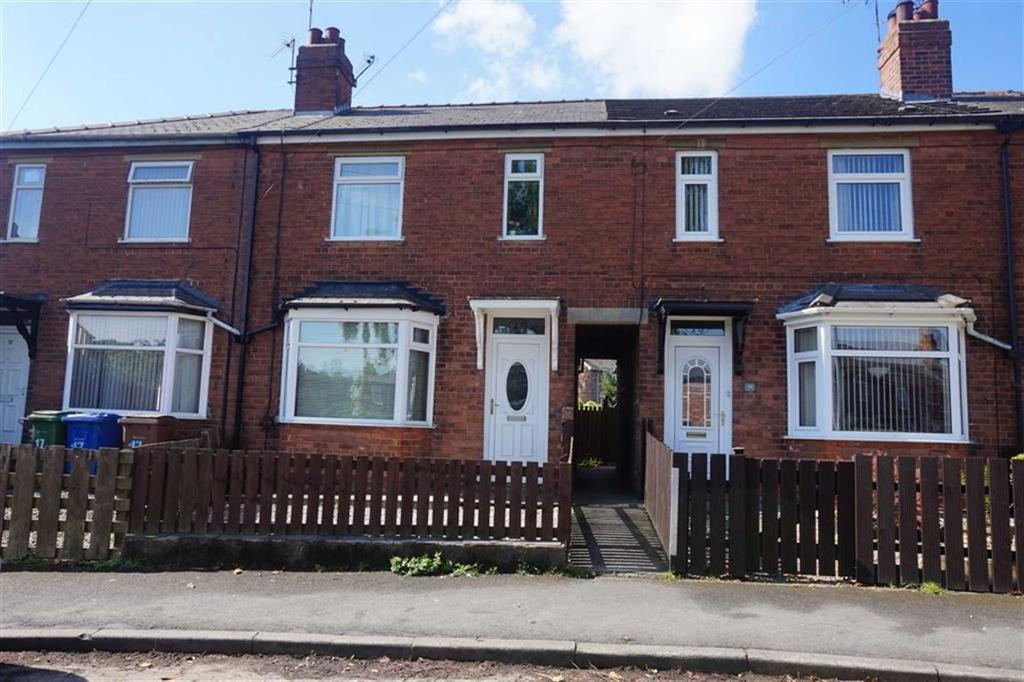 3 Bedrooms Terraced House for sale in The Circle, Hessle, Hessle, HU13