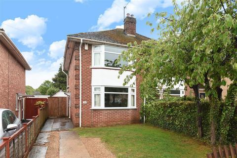 2 bedroom semi-detached house for sale - Merewood Avenue, Headington, Oxford
