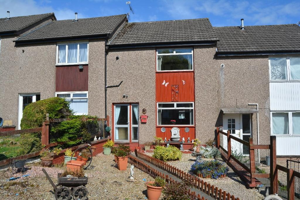 2 Bedrooms Terraced House for sale in Cumbrae Drive, Falkirk, Falkirk, FK1 4AH
