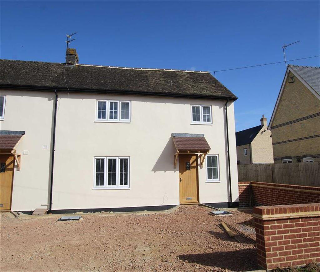 3 Bedrooms End Of Terrace House for sale in 3 Brackley Fields Cottages, Halse Road, Brackley
